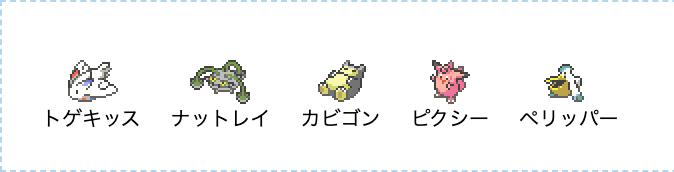 f:id:TamaSaku:20201018221910p:plain