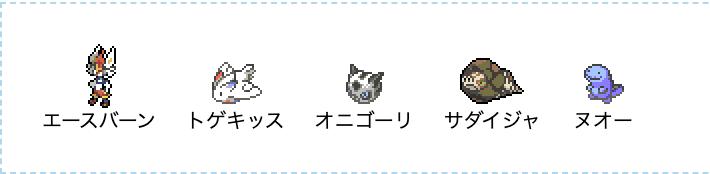 f:id:TamaSaku:20201018221940p:plain
