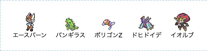 f:id:TamaSaku:20201018222039p:plain