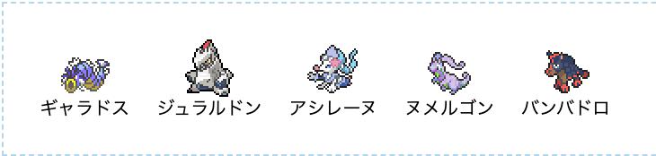 f:id:TamaSaku:20201018222100p:plain