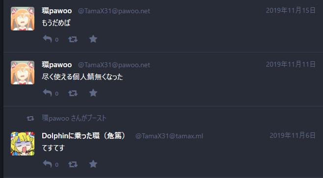 f:id:TamaX31:20201213233134p:plain