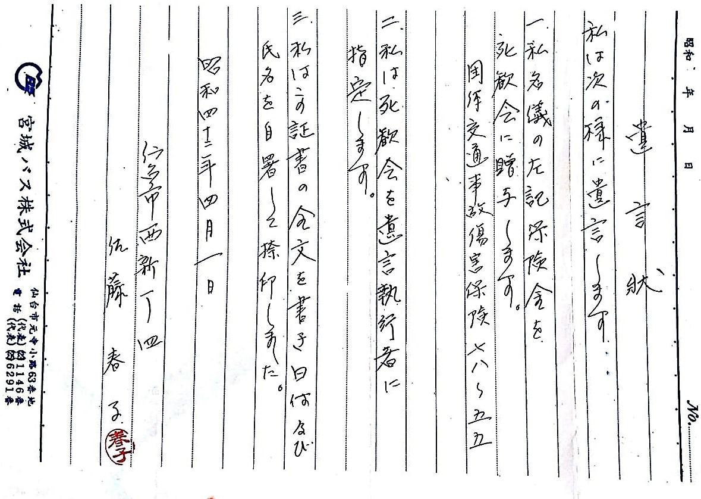 f:id:Tamagawa1928:20191003135041j:plain