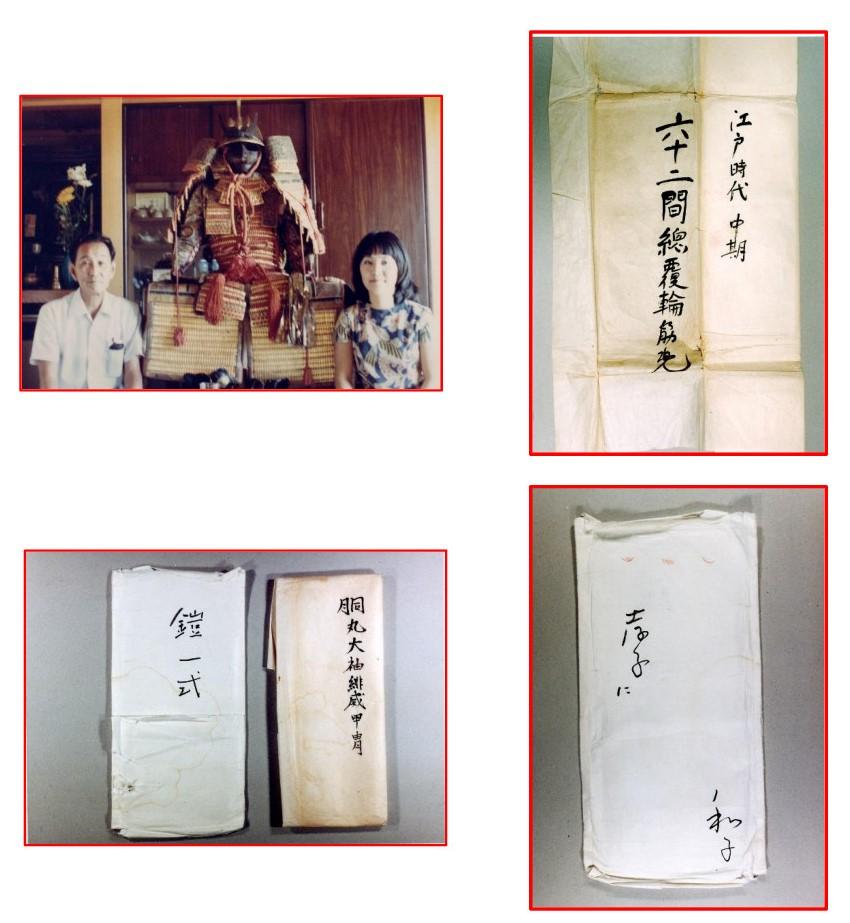f:id:Tamagawa1928:20191010104830j:plain