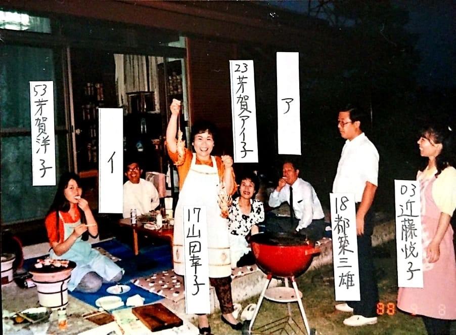 f:id:Tamagawa1928:20191021184315j:plain