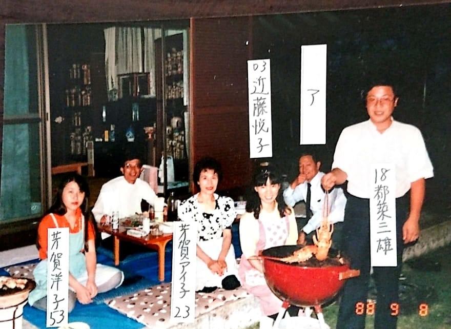f:id:Tamagawa1928:20191021184344j:plain