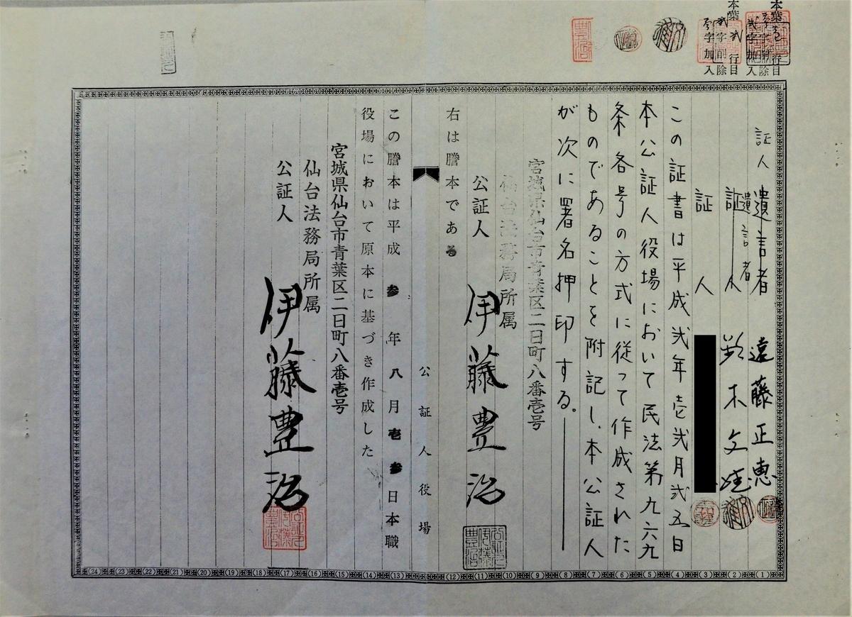 f:id:Tamagawa1928:20191027152711j:plain