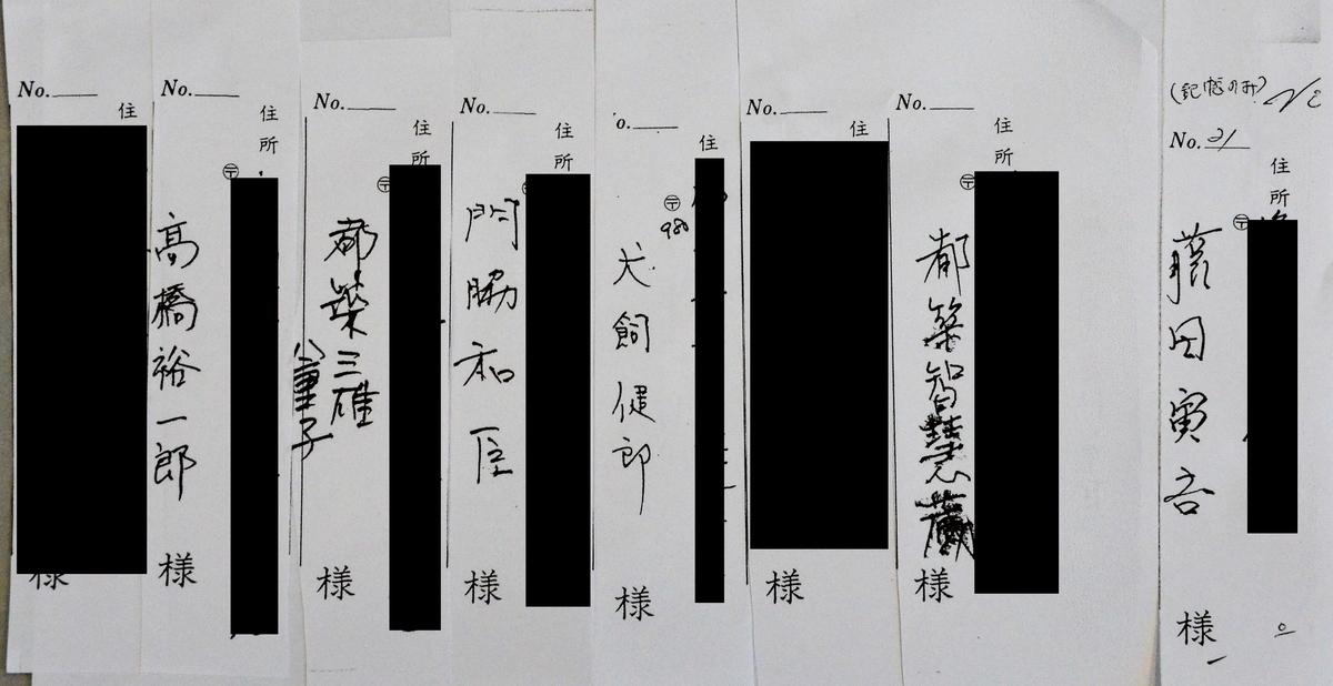 f:id:Tamagawa1928:20191029101001j:plain