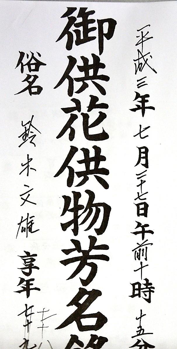 f:id:Tamagawa1928:20191029101359j:plain