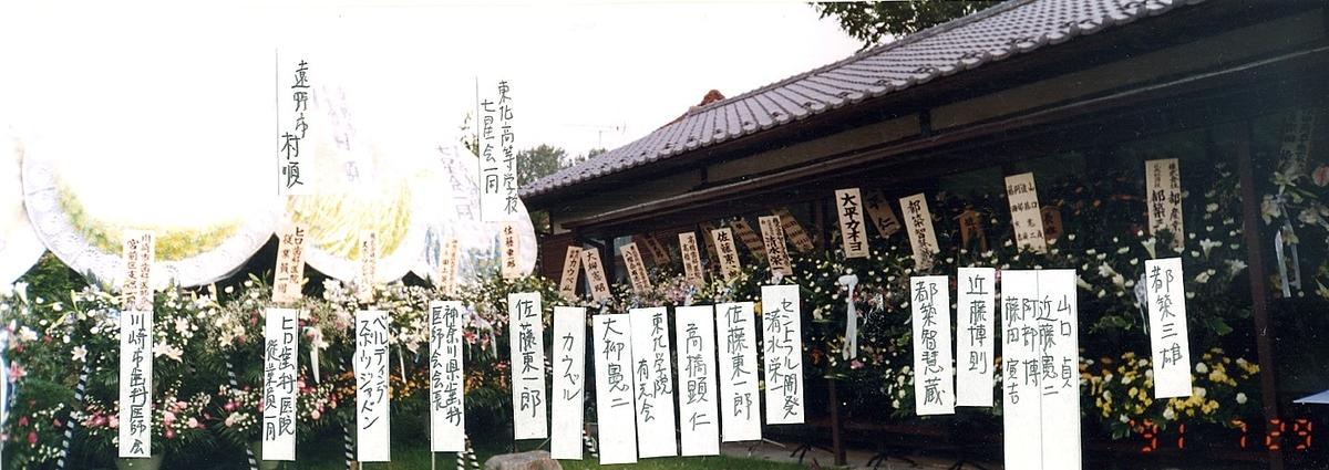 f:id:Tamagawa1928:20191029104348j:plain
