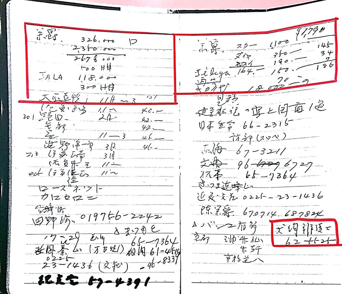 f:id:Tamagawa1928:20191101093307j:plain