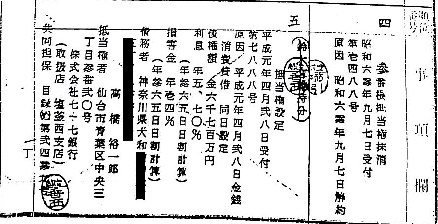 f:id:Tamagawa1928:20191114093909j:plain
