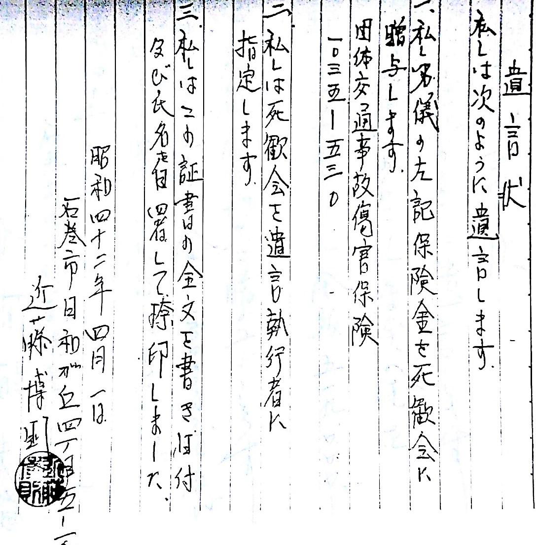 f:id:Tamagawa1928:20191121095057j:plain