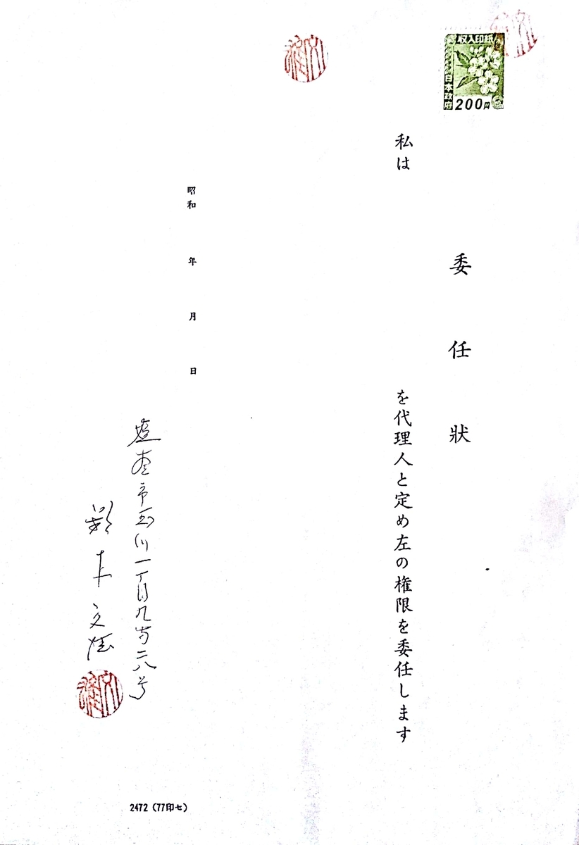 f:id:Tamagawa1928:20191121171242j:plain