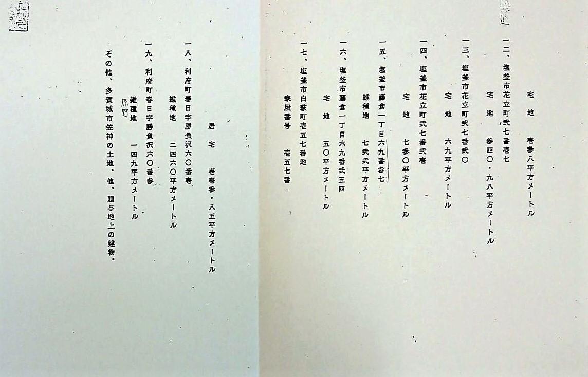f:id:Tamagawa1928:20191124095210j:plain