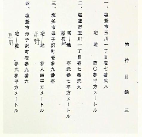 f:id:Tamagawa1928:20191124095225j:plain