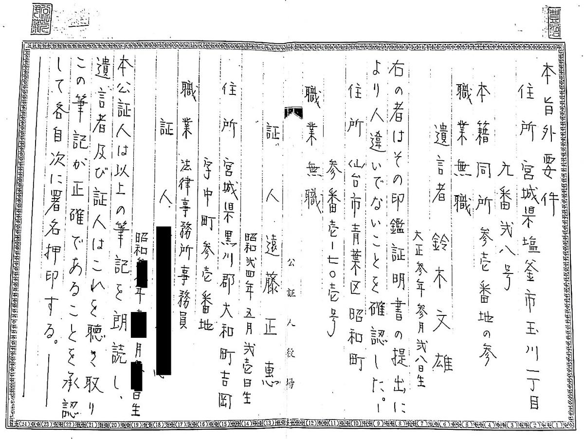 f:id:Tamagawa1928:20191124101958j:plain