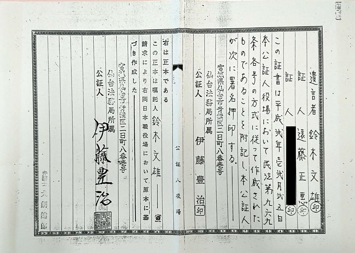 f:id:Tamagawa1928:20191124110008j:plain