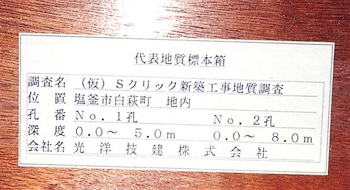 f:id:Tamagawa1928:20200506165302j:plain