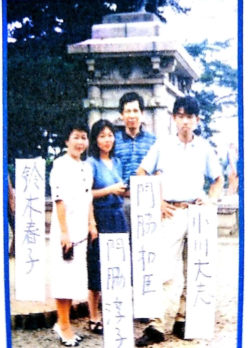 f:id:Tamagawa1928:20200506171038j:plain