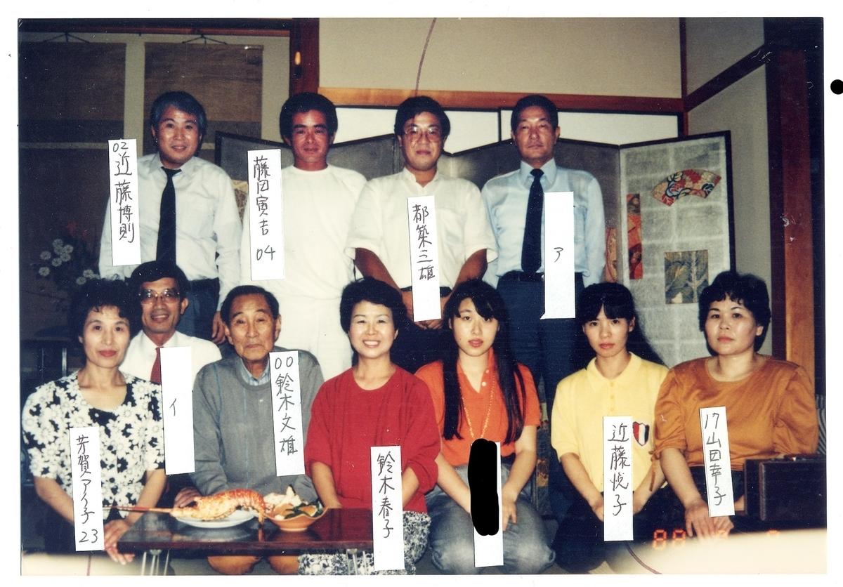 f:id:Tamagawa1928:20200927113656j:plain