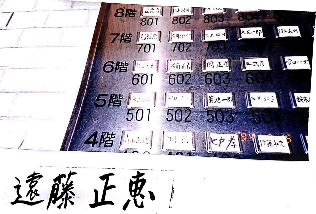 f:id:Tamagawa1928:20201001083447j:plain