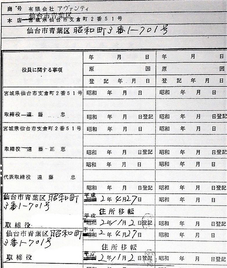 f:id:Tamagawa1928:20201001085036j:plain