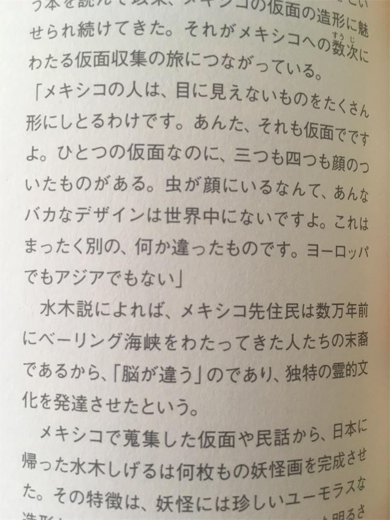 f:id:TamakiShizuka:20170827170001j:image