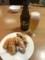 海老のあられ揚げ。お酒はCOEDOビール伽羅