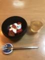 [2018誕生日ディナー]あていちご。お酒はほぼ日の生姜シロップと芋焼酎の水割り