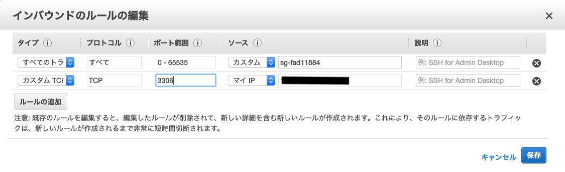 f:id:Tambourine:20190713172130p:plain