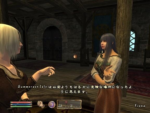 f:id:Tamemaru:20081229223905j:image
