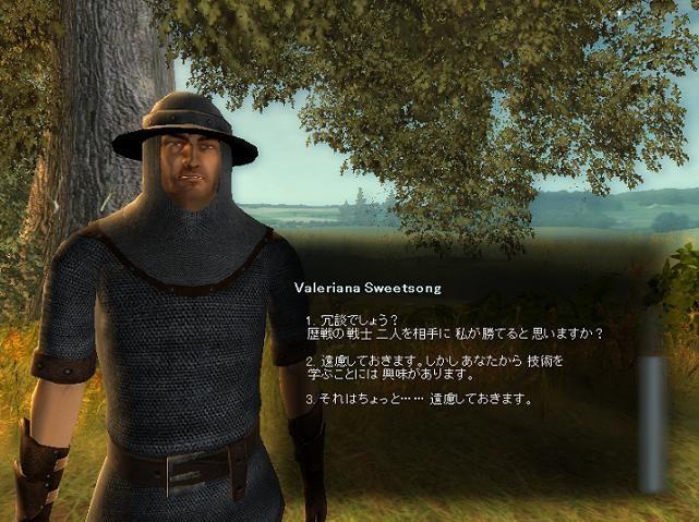 f:id:Tamemaru:20090502174509j:image