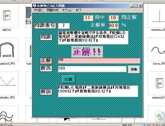 f:id:Tamemaru:20090513175621j:image