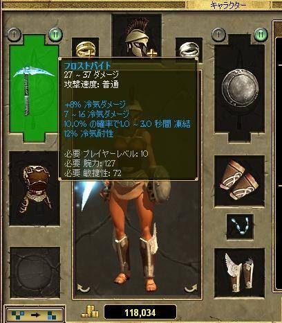 f:id:Tamemaru:20090620235511j:image