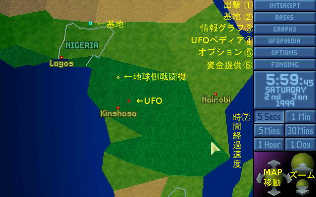 f:id:Tamemaru:20100103130203p:image