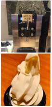 朝食で感動したバニラアイスの写真