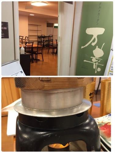 レストランと釜飯の写真