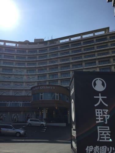 ホテル大野屋外観写真