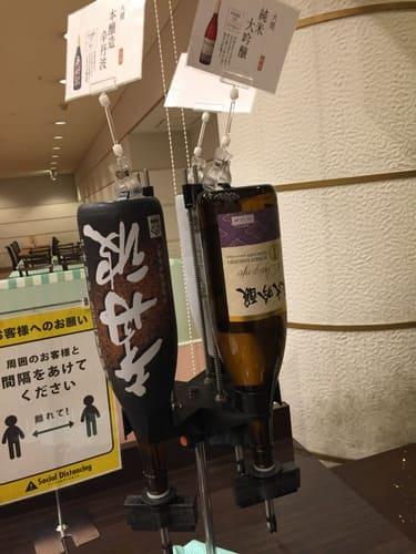 夕食時の日本酒の写真