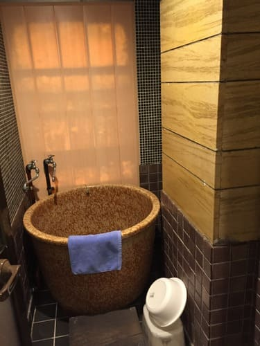 熱海金城館部屋風呂の写真