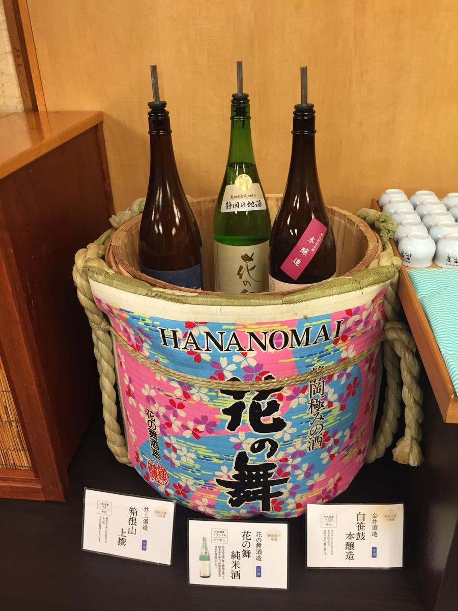 f:ホテル四季彩夕食日本酒の写真