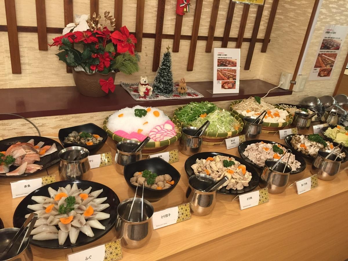 f:ホテル四季彩夕食鍋具材の写真