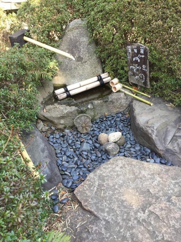 池上梅園の水琴窟の写真
