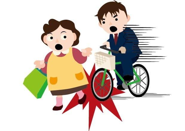自転車と歩行者の事故の絵