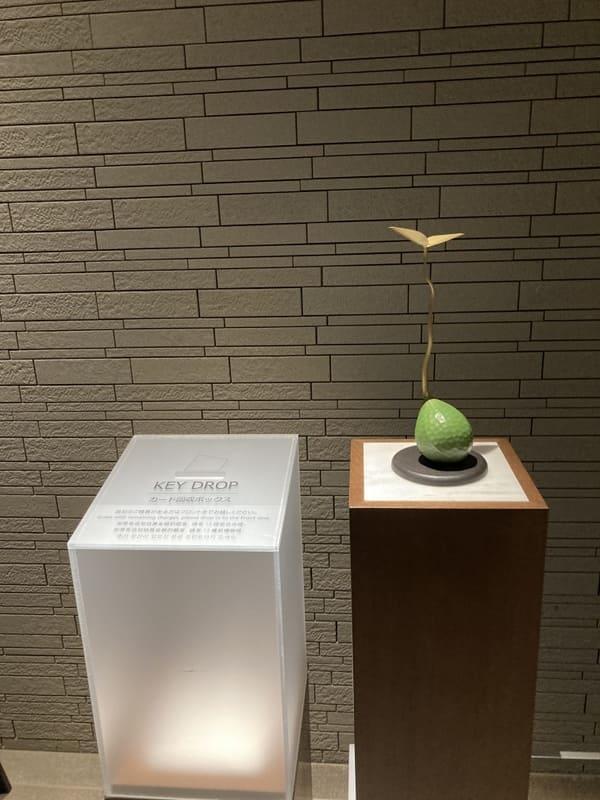 三井ガーデンホテル五反田のカードキーボックスの写真