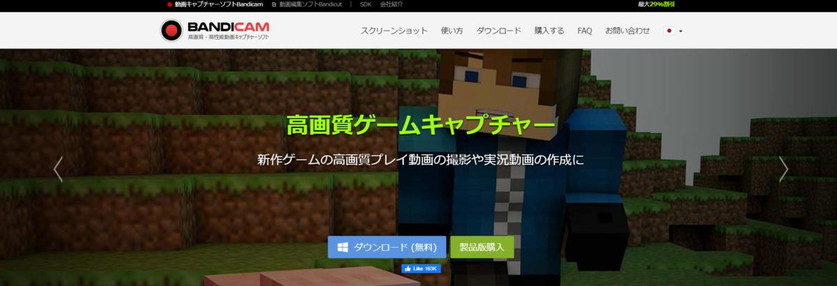 f:id:Tamotsu_ch:20200605223942p:plain