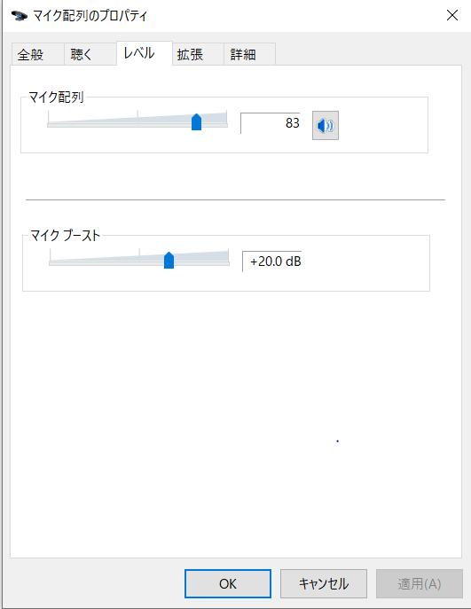f:id:Tamotsu_ch:20200625204453p:plain