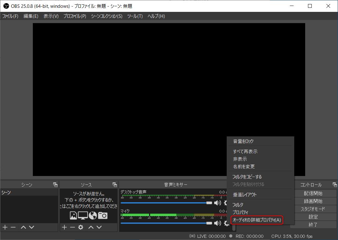 f:id:Tamotsu_ch:20200706162750p:plain