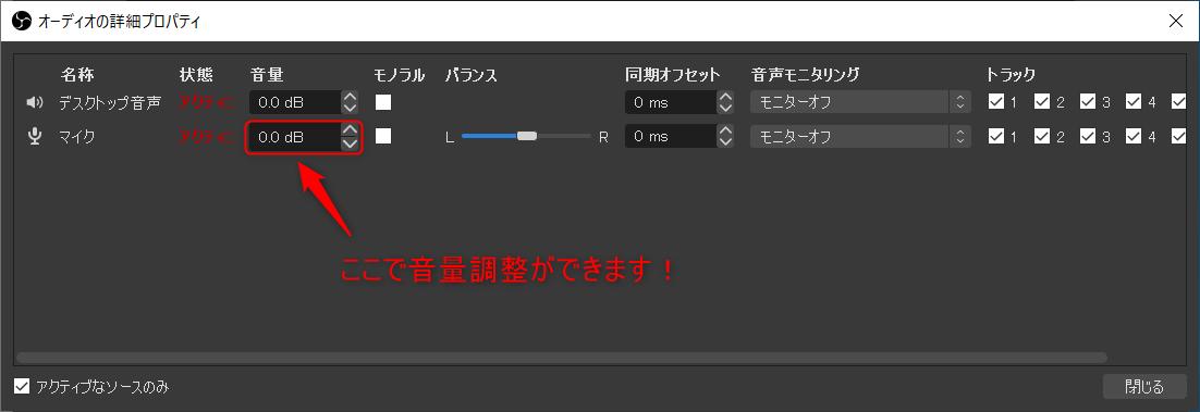 f:id:Tamotsu_ch:20200706162754p:plain