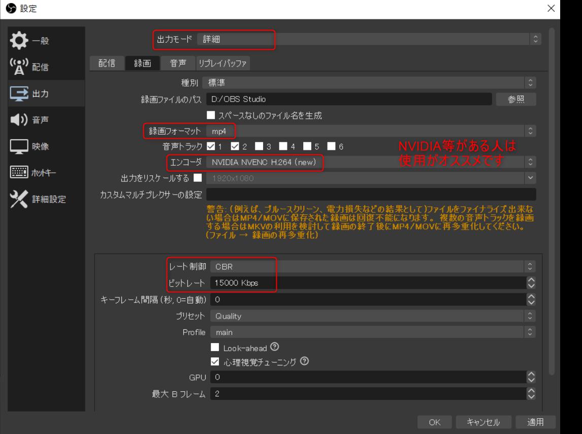 f:id:Tamotsu_ch:20200708220739p:plain
